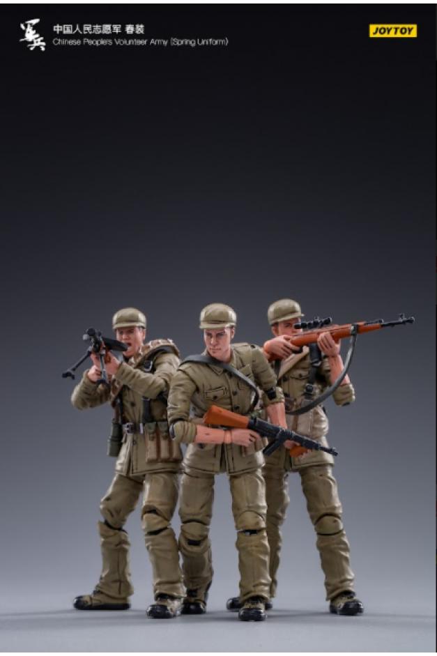 Chinese people's Volunteer Army (Spring Uniform)