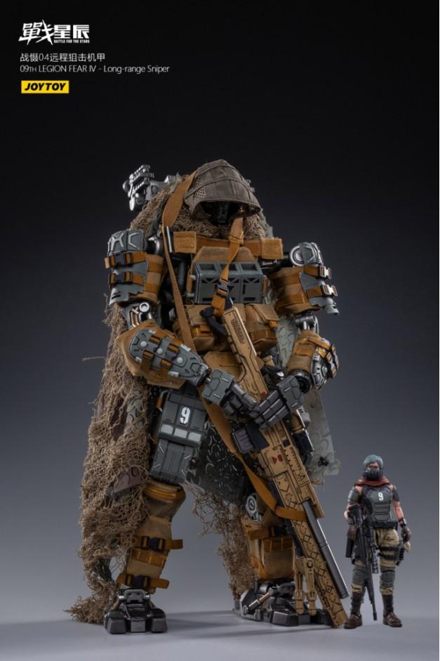 FEAR IV(Long-range Sniper)