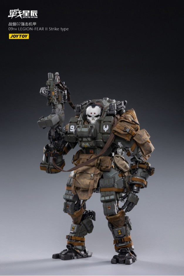 1/18 09TH LEGION-FEAR II Mecha Strike