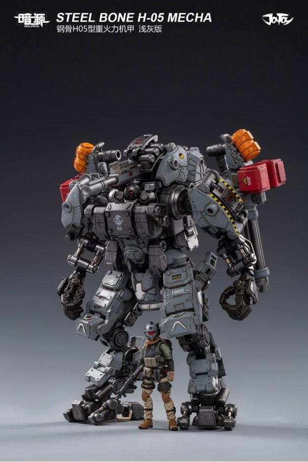 Steel Bone  Armor H05 Firepower (Grey)