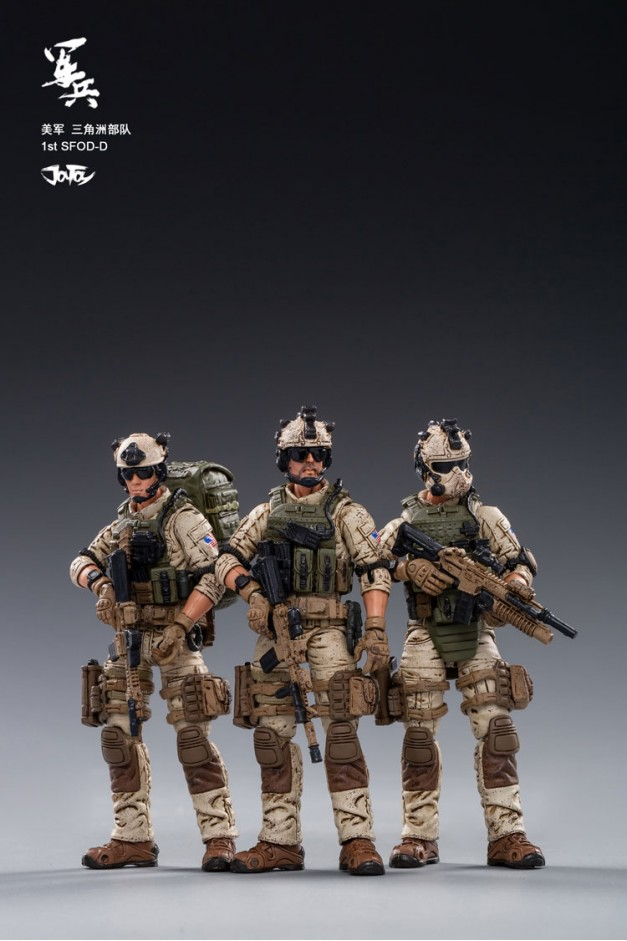 U.S. Army Delta Force