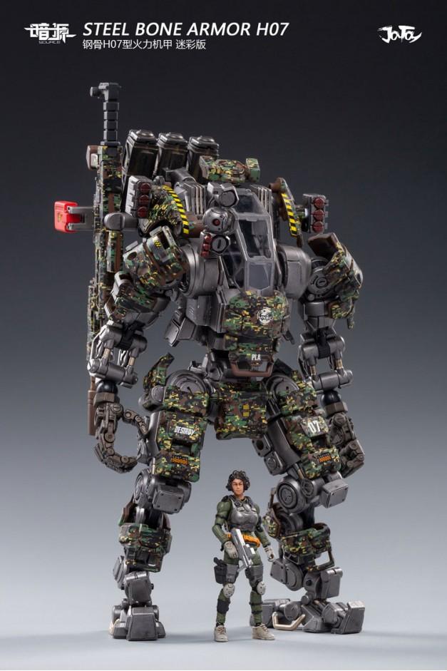 Steel Bone H07 Firepower