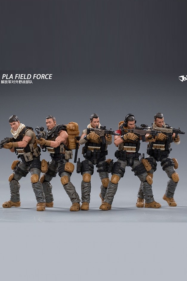 PLA Field Force Team Set