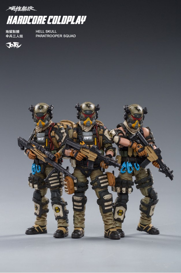 Hell Skull Paratrooper Squad (without comics & original plastic packing)