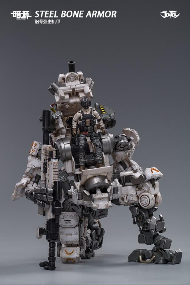 1/24 Steel Bone Armor (Snow)