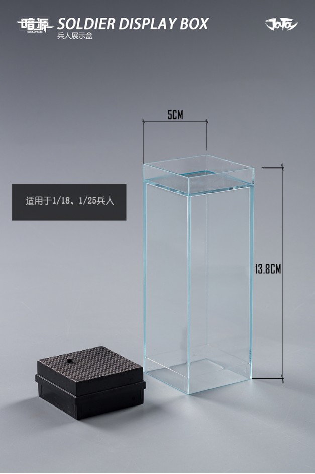 Display Box (6pcs)