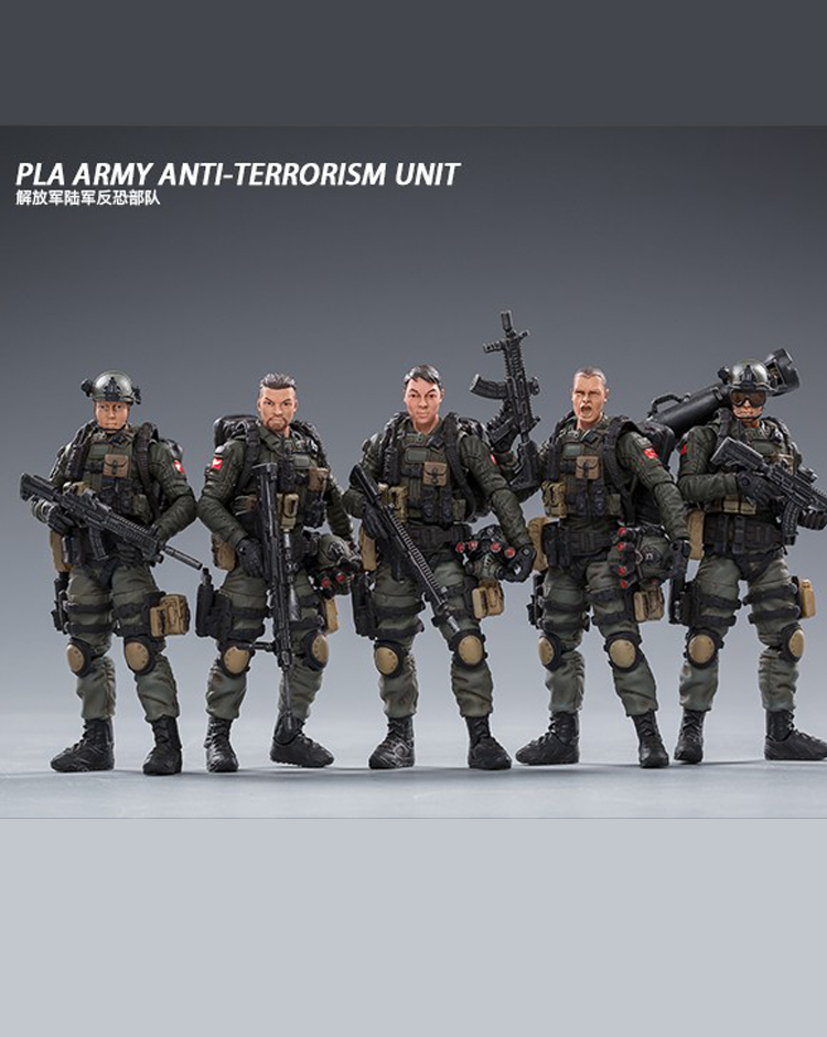 PLA Anti-terrorism unit