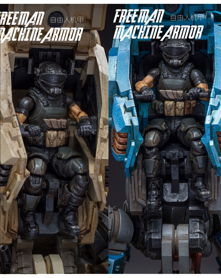 Freeman Machine Armor (1/18) w/ pilot