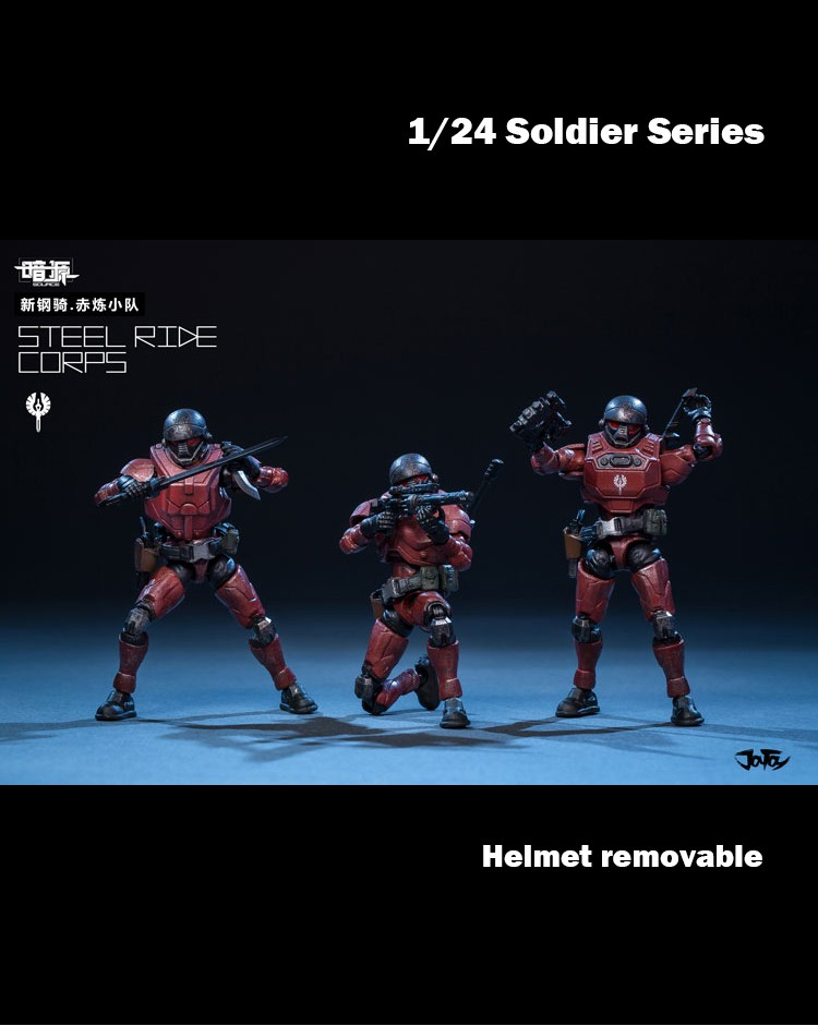 Steel Ride Corps (R) (1/24)